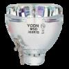 Проекційні BEAM лампи