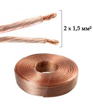 AC-300 Акустичний кабель 2 x 1,5 мм²