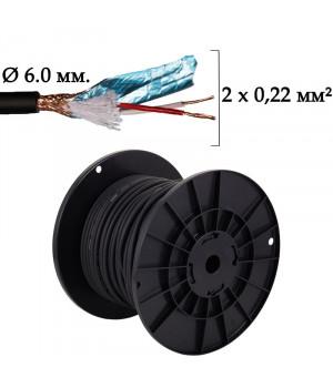 MIC-600 Мікрофонний кабель 6.0 мм (2 х 0.22мм²)