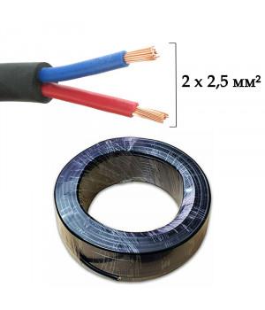 RVV-225 Акустичний кабель 2 x 2,5 мм²