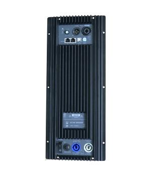 DS-AMP PM-604A Вбудований 2-канальний підсилювач потужності